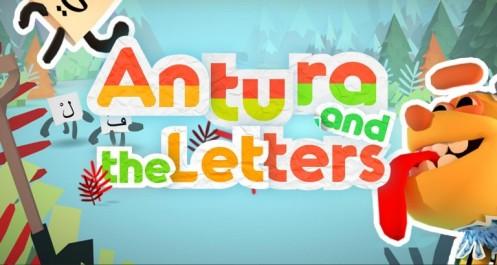 Antura-768x411